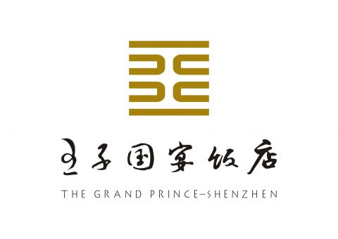The Grand Prince (Shenzhen)